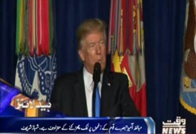 Waqtnews Headlines 02:00 PM 25 August 2017