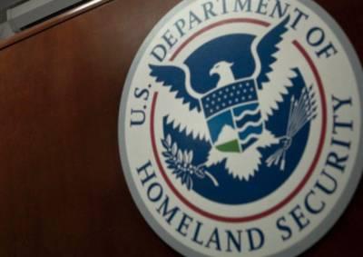 امریکا نے کیا فیصلہ 4 ملکوں کے شہریوں کا ویزے بند کرنے کا۔