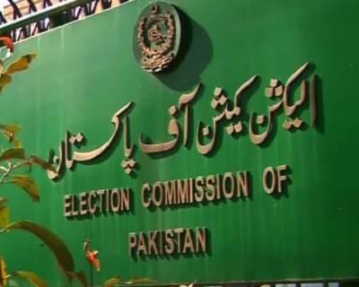 الیکشن کمیشن میں 15 سیاسی جماعتوں نے مالی گوشواروں کی تفصیلات جمع کرا دیں