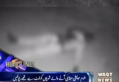 Waqtnews Headlines 10:00 AM 29 August 2017