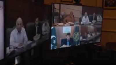 وزیراعلی پنجاب شہبازشریف نے ویڈیولنک کے ذریعے اجلاس سے خطاب کیا۔