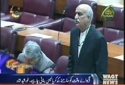 Waqtnews Headlines 02:00 PM 30 August 2017