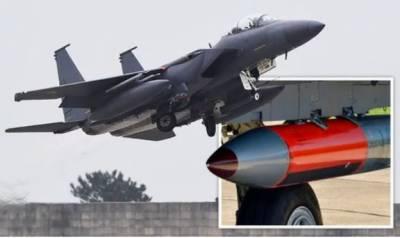 امریکا کی جانب سے نیوکلیئر بم کی نئی اقسام کا تجربہ کیا گیا ہے