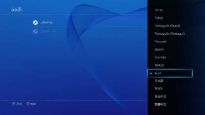 """مائیکرو سافٹ نے عربی زبان کو """"X-BoxONE"""" کی بنیادی زبانوں میں شامل کر لیا"""