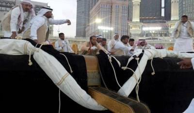 مسجد حرم میں غلاف کعبہ کی روح پرور تقریب ہوئی
