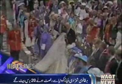 Waqtnews Headlines 10:00 AM 31 August 2017
