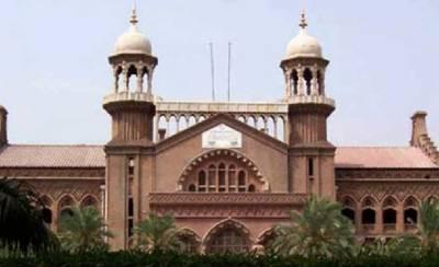 لاہور ہائیکورٹ نے معروف سیاست دانوں کے بیرون ملک اثاثے واپس لانے کے لئے دائر درخواست کی سماعت