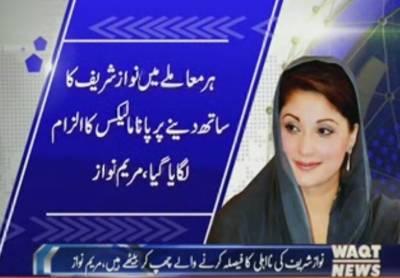 Lion will roar again on September: Maryam Nawaz
