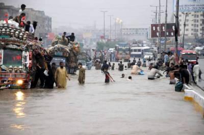 پاکستان کا سب سے بڑا شہر ایک سو پچیس ملی میٹر بارش سے ڈوب گیا۔