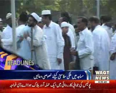 Waqtnews Headline 11:00 am 02 September 2017