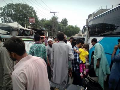 عید الاضحی کی چھٹیوں کے بعد سرکاری اداروں میں چھٹیوں کے بعد دفاتر کھل گئے ہیں۔