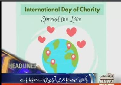 Waqtnews Headlines 10:00 AM 05 September 2017