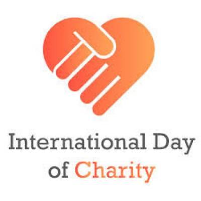 چیریٹی کا مقصد عوام میں دوسروں کی مدد کیلئے شعور بیدار کرنا ہے,دنیا بھر میں چیریٹی کا عالمی دن منایا جارہا ہے
