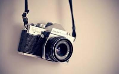 دنیا بھر میں فوٹوگرافی اور فوٹوگرافر کی حوصلہ افزائی کے لئے برطانوی ادارے کی جانب سے مقابلے کا انعقاد کرایا جاتا ہے