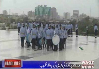 Waqtnews Headlines 10:00 AM 06 September 2017