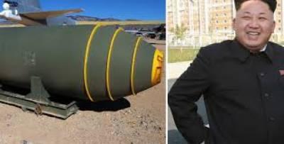 ہائیڈروجن بم کے تجربے کو شمالی کوریا نےامریکا کیلئے گفٹ پیک قرار دیتے ہوئے دھمکی دی