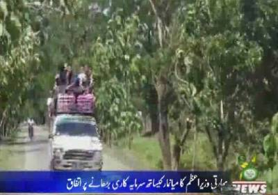 Waqtnews Headlines 11:00 AM 06 September 2017