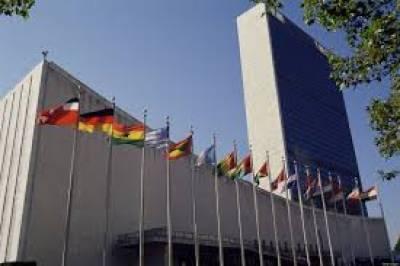 روہنگیا مسلمانوں پر تشدد بند کیا جائے، اقوام متحدہ