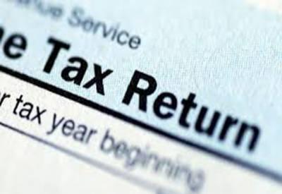 ٹیکس گوشوارے جمع کرانے کی تاریخ میں توسیع کا اعلان