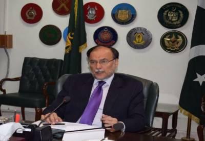 پاکستان چند سالوں میں اقتصادی قوت کے طورپر ابھرے گا۔ احسن اقبال