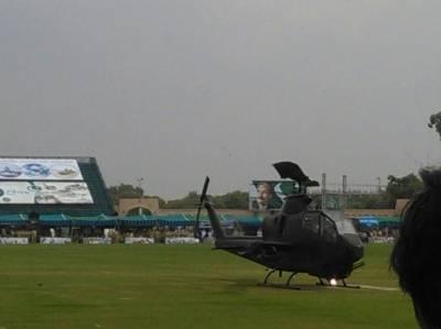 لاہور میں یوم دفاع کی مرکزی تقریب فورٹریس سٹیڈیم میں ہوئی