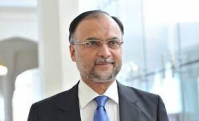 پاکستان ایک دہائی سے دہشتگردی کے خلاف جنگ میں مصروف ہے۔دشمنوں کو باور کرانا ہے کہ قوم انتہا پسندوں کو جواب دینے کیلئے متحد ہے۔: احسن اقبال