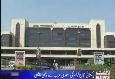Waqtnews Headlines 03:00 PM 06 September 2017