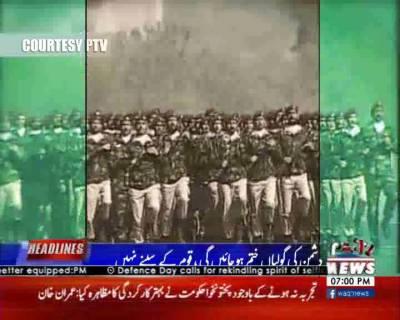 Waqtnews Headline 07:00 pm 06 September 2017
