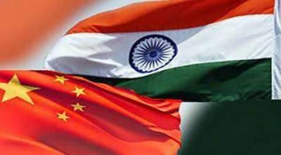 بھارتی آرمی چیف کے بیان پر حیرت ہے اور کہاکہ بھارتی جنرل اس قسم کا بیان دینے کے مجاز بھی تھے یا نہیں: چین کی وزارت خارجہ کے ترجمان