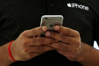 ایپل کے نئے آئی فون لانچ کے بعد آئی فون کی فراہمی کو کمی کا سامنا کر سکتا ہے: ڈبلیو ایس جے