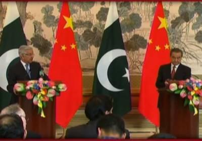 دہشتگردی کیخلاف جنگ میں پاکستان کی کوششوں کےمثبت نتائج آئےہیں،خواجہ آصف