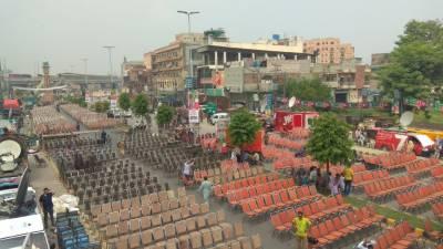 پاکستان تحریک انصاف کے جلسے کے باعث سڑکیں بند ہونے کی وجہ سے لوگوں کو شدید مشکلات کاسامنا