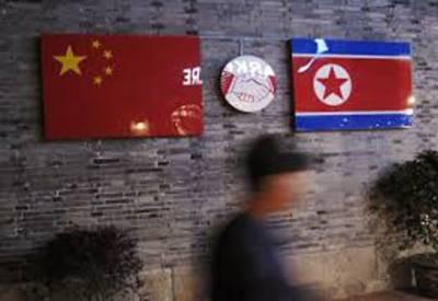 چین کی شمالی کوریا کے خلاف مزید پابندیوں کی حمایت