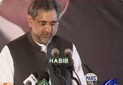 وزیراعظم شاہد خاقان عباسی میانوالی میں ایٹمی بجلی گھر کا افتتاح کرنے پی اے ایف بیس سے بذریعہ ہیلی کاپٹر چشمہ پہنچے