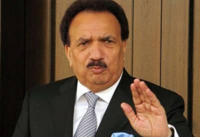 خراب خارجہ پالیسی کی وجہ سے پاکستان دنیا میں تنہا ہوگیا ہے۔ رحمان ملک