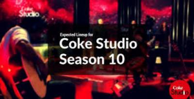 کوک اسٹوڈیو سیزن 10کی پانچویں قسط چار دلچسپ گیتوں کے ساتھ نشر ہوگی