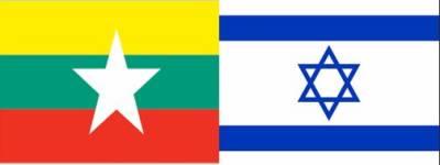برمی افواج کی جانب سے جاری روہنگیا مسلمانوں کے قتلِ عام کے باوجود اسرائیل نے میانمار کو ہتھیاروں کی فروخت جاری رکھنے کا اعلان کردیا