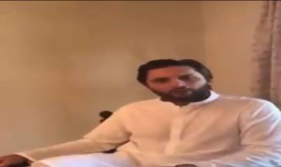 مایہ نازپاکستانی آل راؤنڈرشاہدآفریدی نےافغان کرکٹ لیگ میں شرکت سے معذرت کرلی