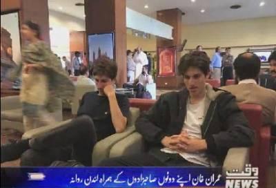 Waqtnews Headlines 10:00 AM 09 September 2017