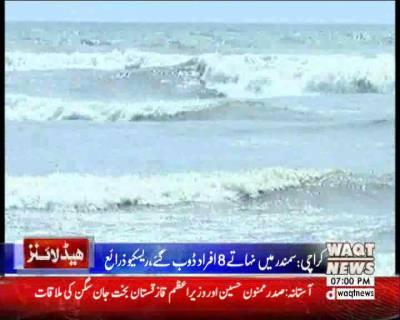 Waqtnews Headline 10:00 pm 09 September 2017