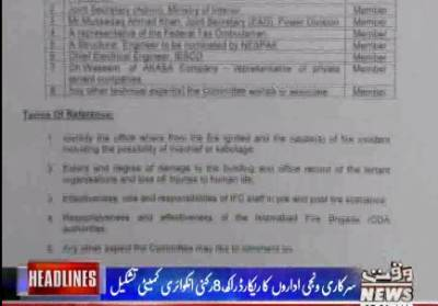 Waqtnews Headlines 07:00 AM 11 September 2017