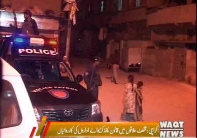 کراچی کے علاقے اتحاد ٹاؤن میں پولیس نے کارروائی کرتے ہوئے چار ملزمان کو گرفتار کرلیا