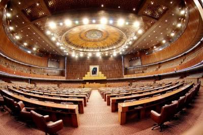 قومی اسمبلی کا اجلاس کورم پورا نہ ہونے پر ملتوی