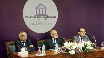 2001 بعد دنیا تبدیل ہوگئی لیکن پاکستان کے بینکس ملازمین کی تربیت نہ کرسکے۔ حسین لوائی