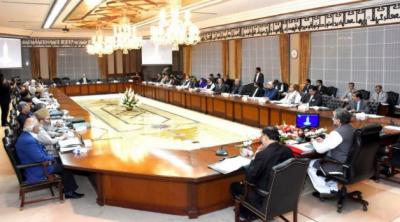 وفاقی کابینہ نے قبائلی علاقوں میں اصلاحات کا عمل تیزکرنے کیلئے سپریم کورٹ اوراسلام آباد ہائیکورٹ کے دائرہ اختیارکوفاٹا تک بڑھانے کا بل پارلیمنٹ میں پیش کرنے کی منظوری دے دی