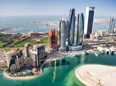 """ابو ظہبی نے سڑکوں اور ٹرانسپورٹ کے بنیادی ڈھانچے کی ترقی کے حوالے سے """" دنیا کا بہترین شہر"""" ہونے کا ایوارڈ جیت لیا"""