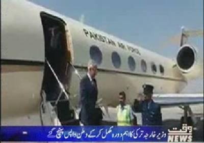Waqtnews Headlines 09:00 AM 13 September 2017