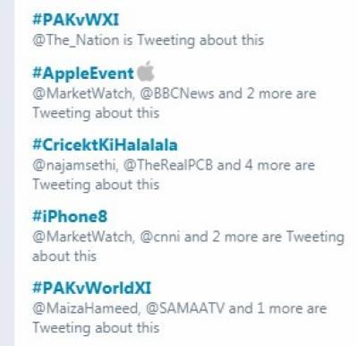 پاکستان بمقابلہ ورلڈ الیون، اور کرکٹ کی ہا لا لا لا، ٹوئٹر پر ٹاپ ٹرینڈ بن چکے
