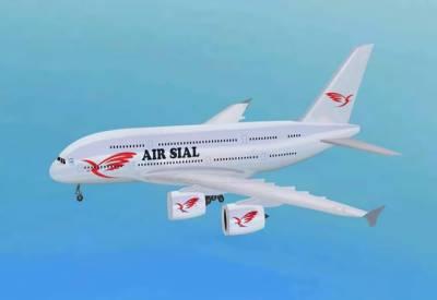 نئی ائر لائن رواں ہفتے پروازیں شروع کریگی۔ ذرائع سول ایوی ایشن