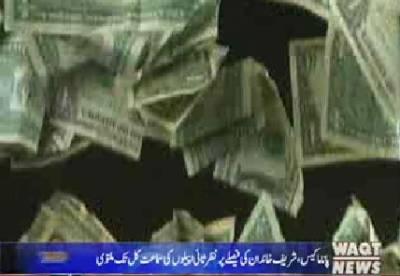 Waqtnews Headlines 03:00 PM 13 September 2017